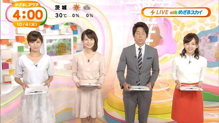 tsutsumireimi20161004_01.jpg