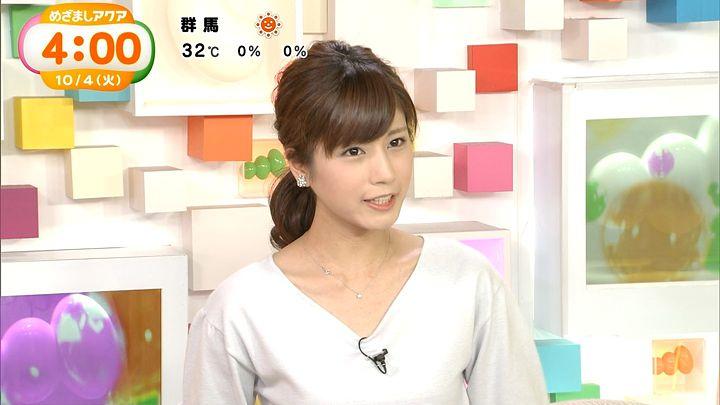tsutsumireimi20161004_02.jpg