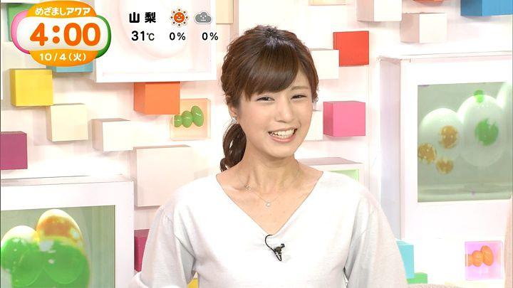 tsutsumireimi20161004_04.jpg