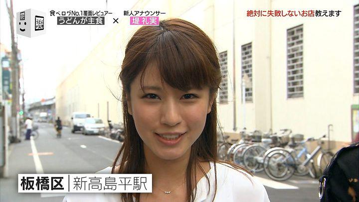 tsutsumireimi20161004_20.jpg