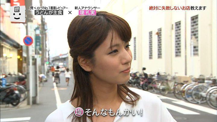 tsutsumireimi20161004_21.jpg