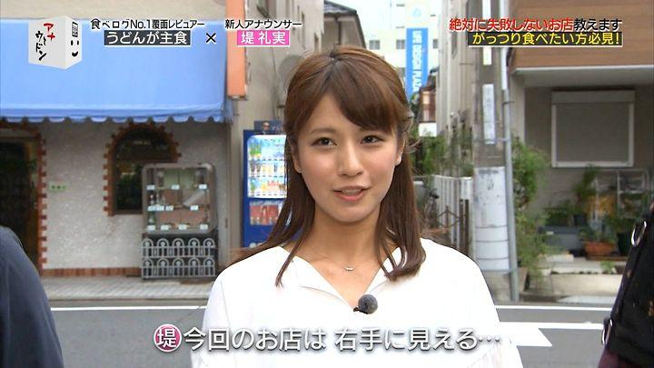 tsutsumireimi20161004_22.jpg