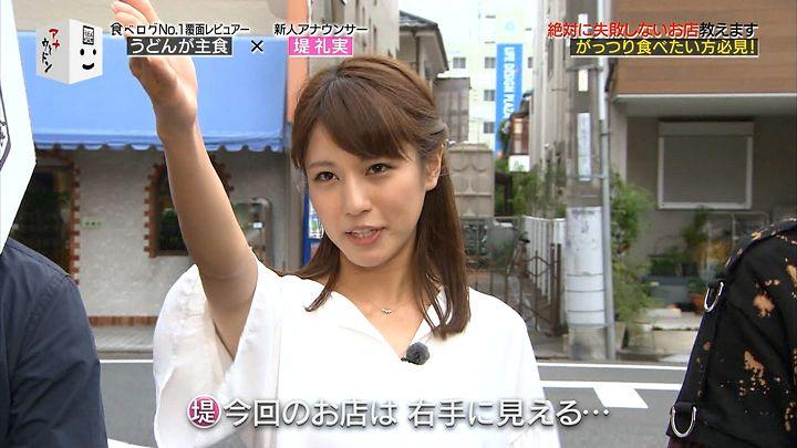 tsutsumireimi20161004_23.jpg