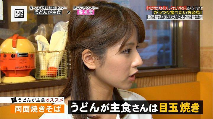 tsutsumireimi20161004_25.jpg