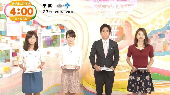 tsutsumireimi20161005_01.jpg