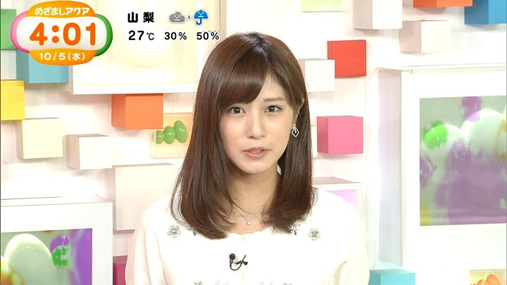 tsutsumireimi20161005_02.jpg