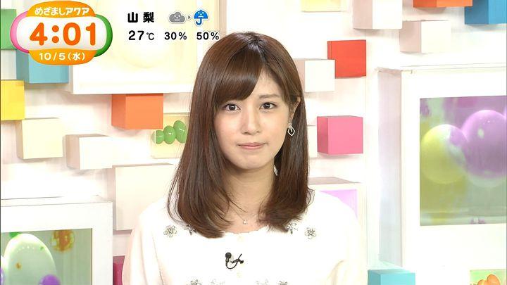 tsutsumireimi20161005_03.jpg