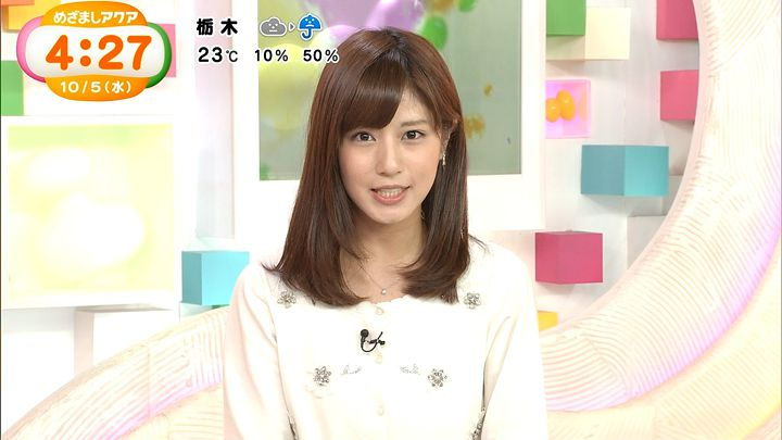 tsutsumireimi20161005_05.jpg