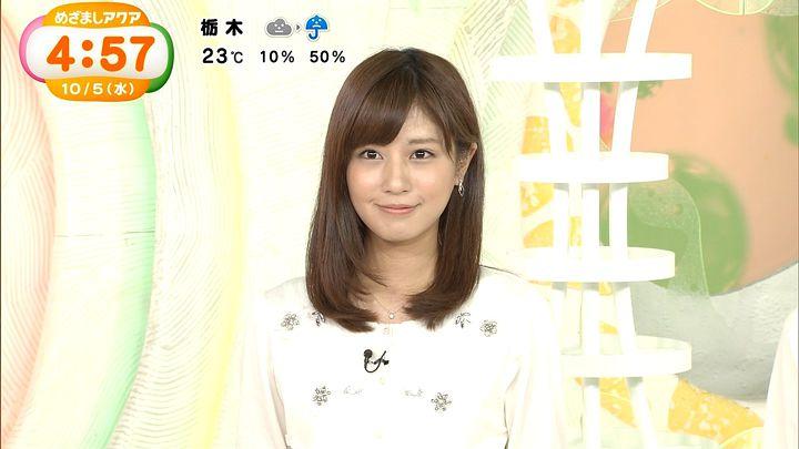 tsutsumireimi20161005_10.jpg