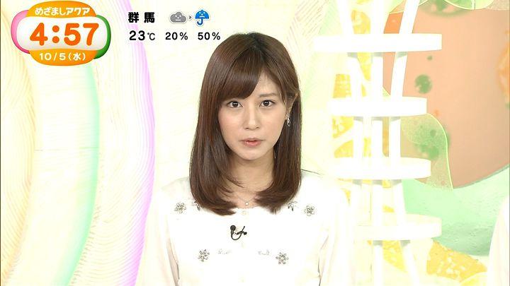 tsutsumireimi20161005_11.jpg