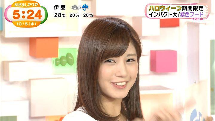 tsutsumireimi20161005_14.jpg