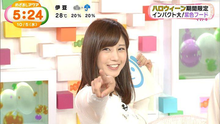 tsutsumireimi20161005_16.jpg