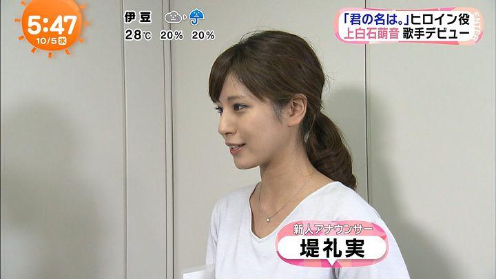 tsutsumireimi20161005_17.jpg