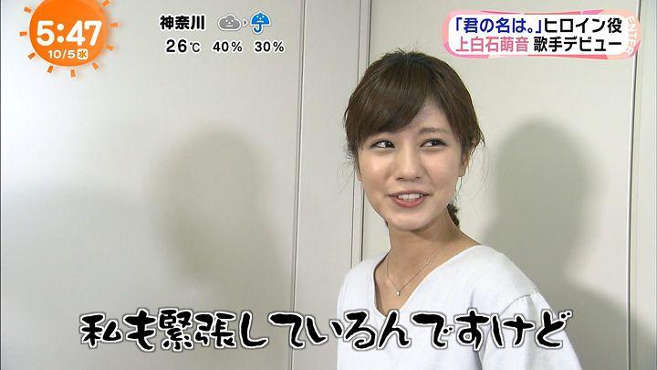 tsutsumireimi20161005_20.jpg