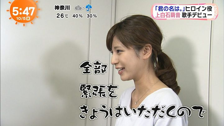 tsutsumireimi20161005_21.jpg