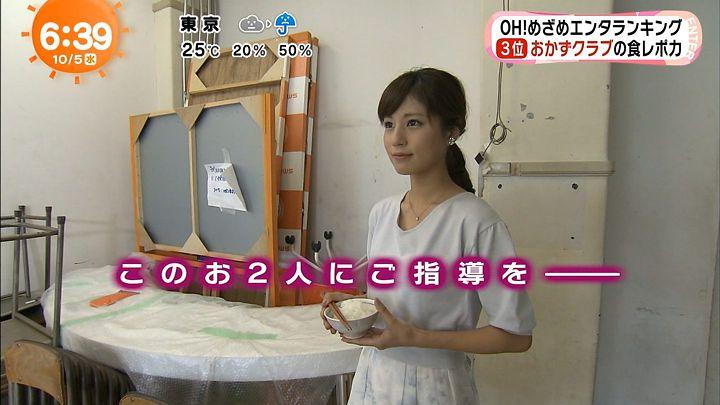 tsutsumireimi20161005_25.jpg