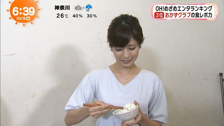tsutsumireimi20161005_29.jpg
