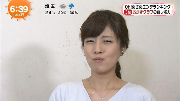 tsutsumireimi20161005_34.jpg