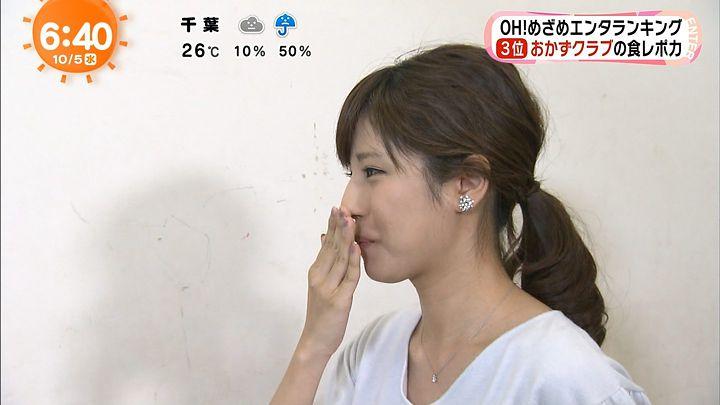 tsutsumireimi20161005_36.jpg