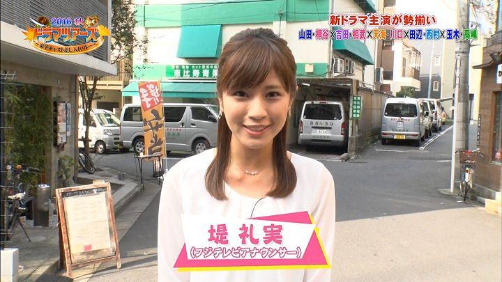 tsutsumireimi20161008_01.jpg