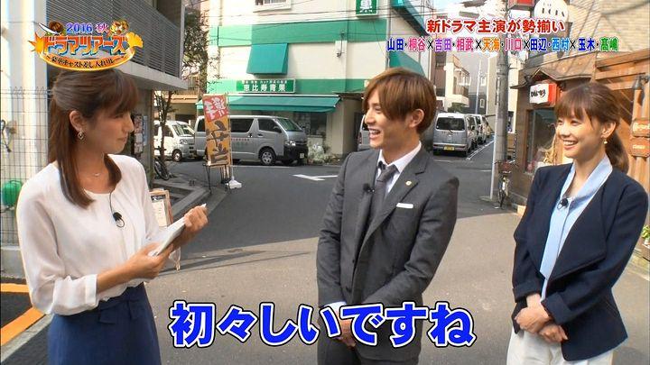 tsutsumireimi20161008_03.jpg