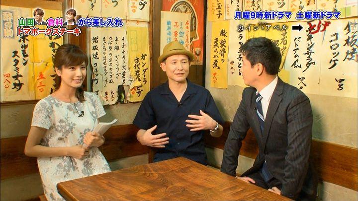 tsutsumireimi20161008_16.jpg