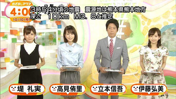 tsutsumireimi20161010_01.jpg