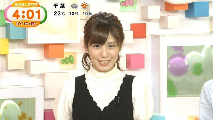 tsutsumireimi20161010_02.jpg