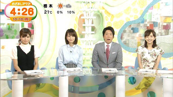 tsutsumireimi20161010_04.jpg