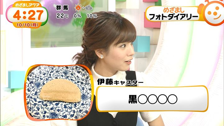 tsutsumireimi20161010_06.jpg