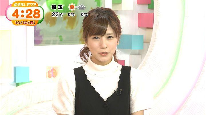 tsutsumireimi20161010_08.jpg