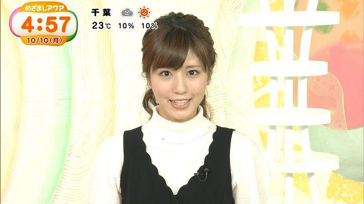 tsutsumireimi20161010_14.jpg