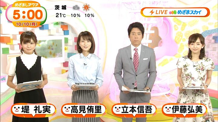 tsutsumireimi20161010_15.jpg