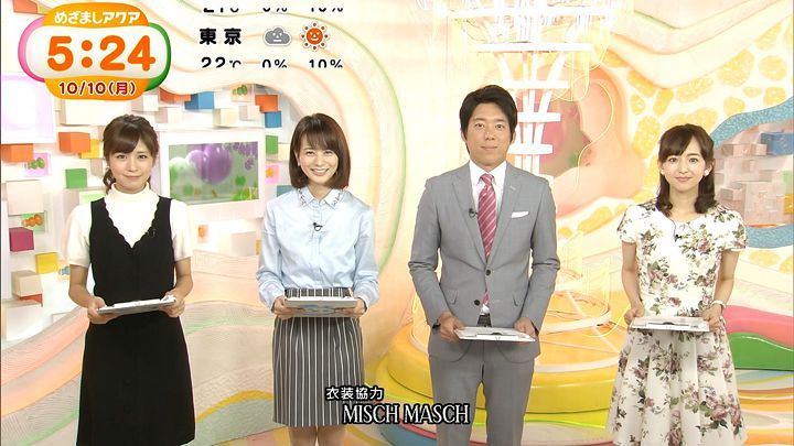 tsutsumireimi20161010_16.jpg