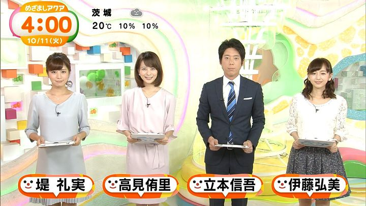 tsutsumireimi20161011_01.jpg