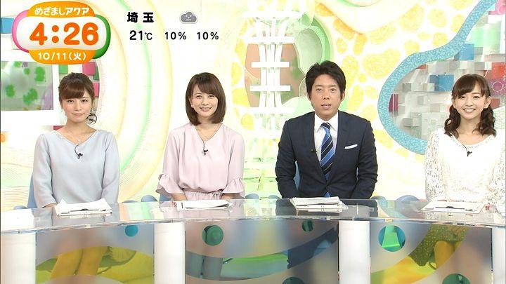 tsutsumireimi20161011_04.jpg