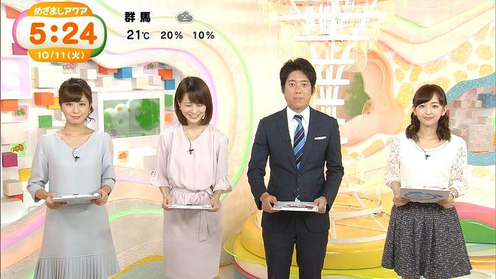 tsutsumireimi20161011_16.jpg