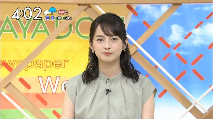 yamamotoerika20160816_04.jpg
