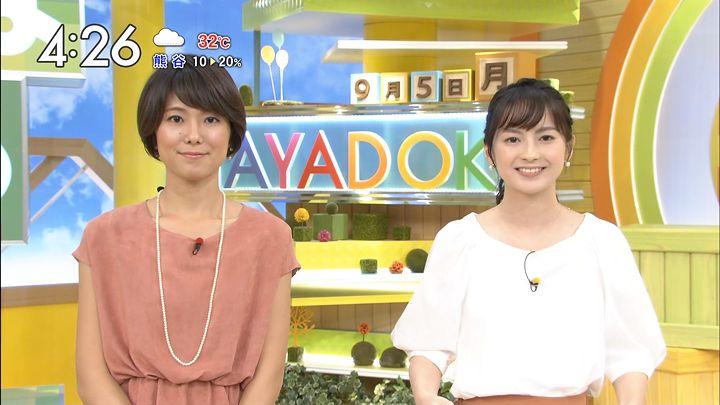 yamamotoerika20160905_08.jpg