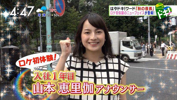 yamamotoerika20161003_14.jpg