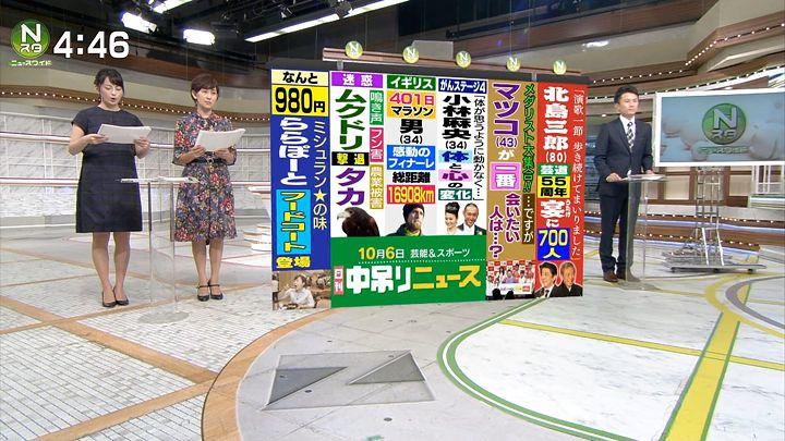 yamamotoerika20161006_03.jpg