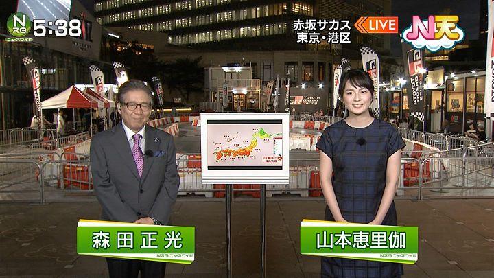 yamamotoerika20161006_04.jpg