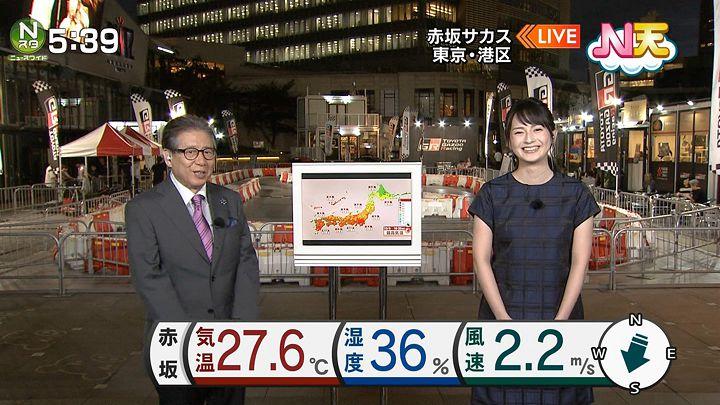 yamamotoerika20161006_06.jpg