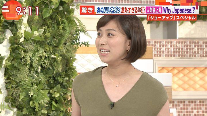 yamamotoyukino20160706_22.jpg