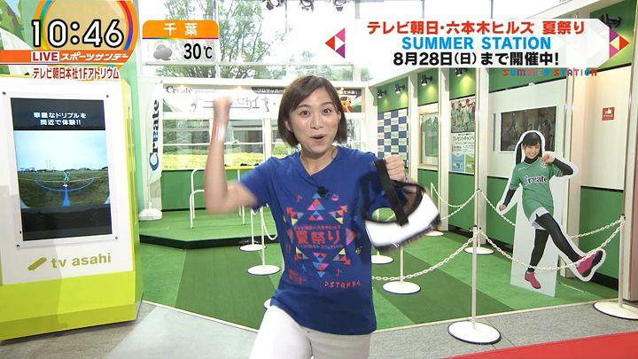 yamamotoyukino20160717_05.jpg