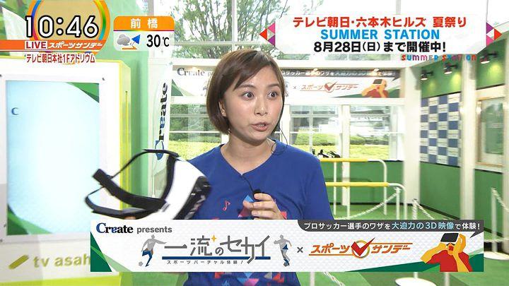 yamamotoyukino20160717_08.jpg