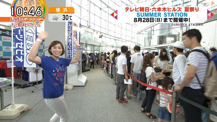 yamamotoyukino20160717_09.jpg
