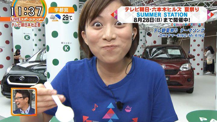 yamamotoyukino20160717_22.jpg