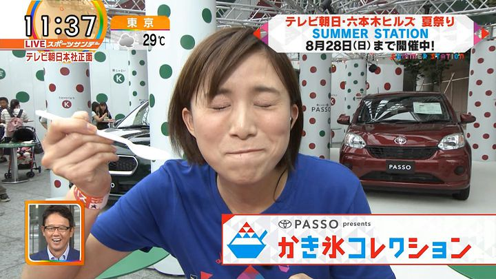 yamamotoyukino20160717_28.jpg