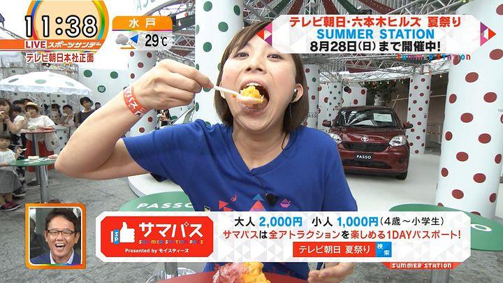 yamamotoyukino20160717_31.jpg